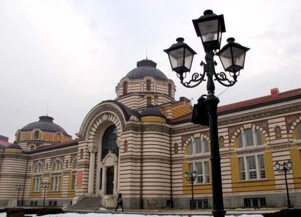 Bath house, Sofia Bulgaria